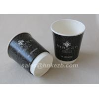 Buy cheap PE Coated Single Wall Custom Printed Paper Cups Die Cutting 12oz Paper Tea Cup product