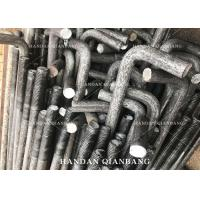Buy cheap T Type / J Type Concrete Anchor Bolts Zinc Plated , Bay Ground Anchor Bolts M20 M24 product