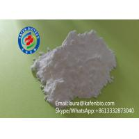 Buy cheap High Quality Local Anesthetic Prilocaine Hydrochloride / Prilocaine HCL CAS 1786-81-8 product