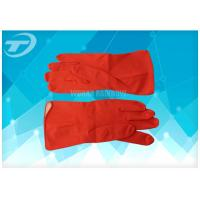 China Waterproof Disposable Latex Gloves / Colorful Sterile Surgical Gloves on sale