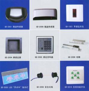 Buy cheap Interruptor sin contacto de la microonda product