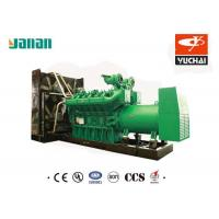 Buy cheap Open Type Diesel Generator Sets 1700KW/2125KVA With Yuchai Engine product