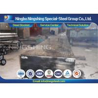 Quality Industrial Engineering Forging Block , 42CrMo4 / 42CrMoS4 Alloy Steel for sale