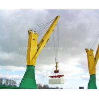 Buy cheap Marine Telescopic Boom Hydraulic Crane product
