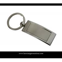 Buy cheap Cheap quality wholesale car logo keychain/custom metal keychain product