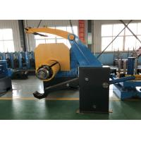 Buy cheap Carbon Steel Coil Slitting Machine High Speed Max 120m / min product