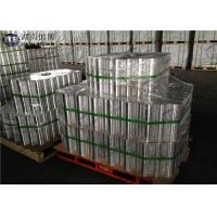 Buy cheap Magnesium Rare Earth Alloy Magnesium Billet WE43 WE54 WE75 WE94 ISO AVIATION GRADE product
