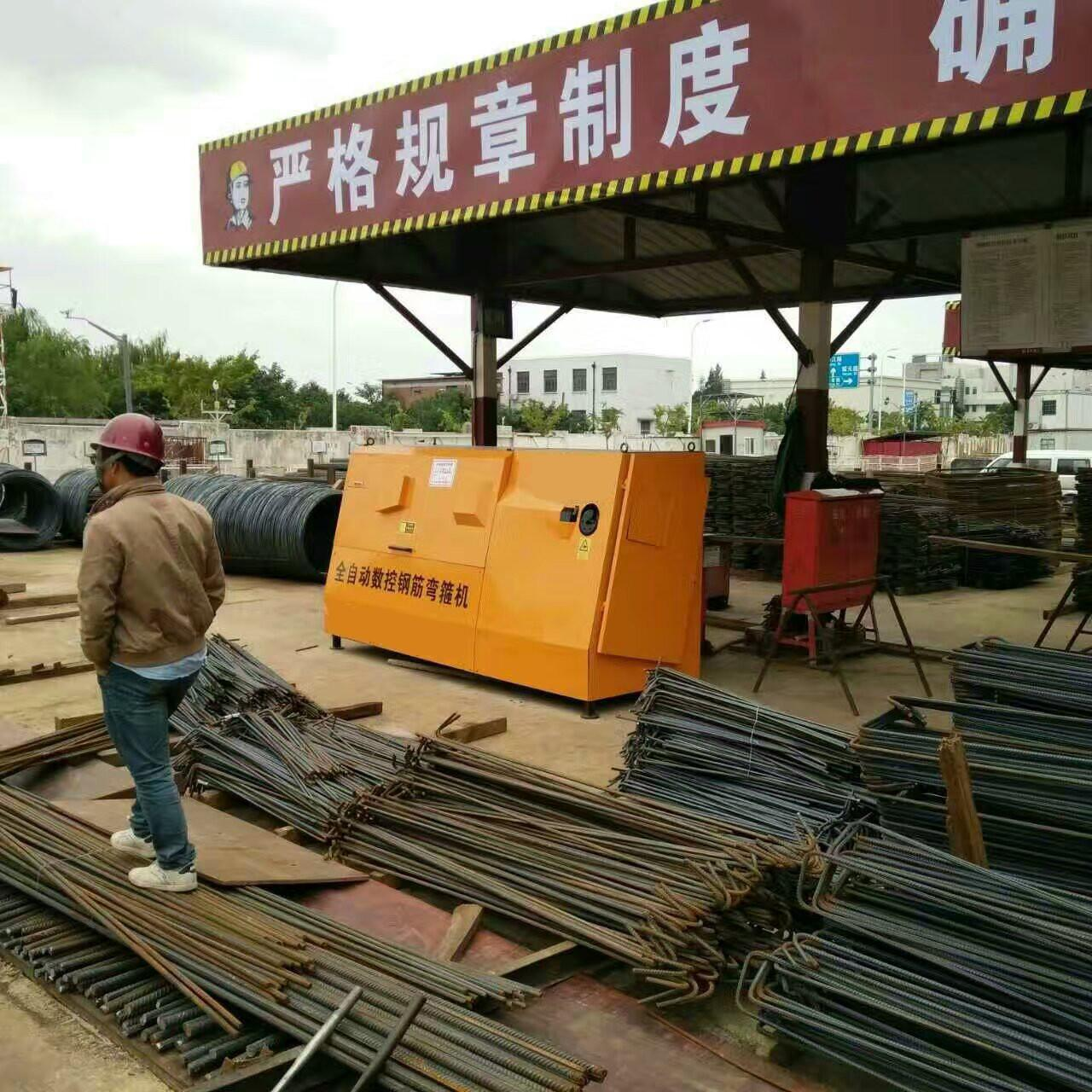 Buy cheap Reinforcement steel bending machine ,china factory manufacturer steel bender machine price product