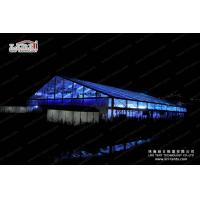 Buy cheap Fire Proof Clear Luxury PVC Wedding Tent With Glass Door And Window product