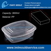 Buy cheap PP clear 3600ml thin wall plastic stackable food /vegetable storage containers mould product