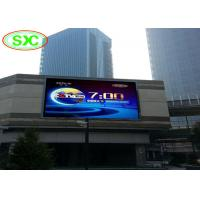 Buy cheap Lightweight easy-stallation p5 tv led screen installed in building gate wall product