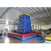 China Commercial  Kids Inflatable Rock Climbing Wall Fireproof PVC Tarpaulin 7 X 7 X 7m on sale
