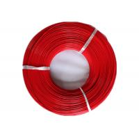 Buy cheap Miniature Size 32AWG FEP Insulated Wire Transparent Cover Tinned Copper Wire product