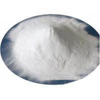 China industrial paint Grade Titanium Dioxide Powder CAS No. 13463-67-7 on sale