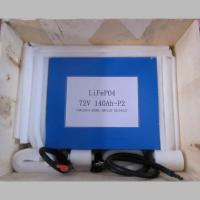 Buy cheap Energy Storage Lithium Car Battery For Electric Motorcycle 72v 140ah product