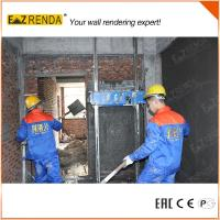 Buy cheap CE Electricity Ez Renda Rendering Machine product