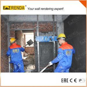 Buy cheap CE Electricity Ez Renda Rendering Machine product