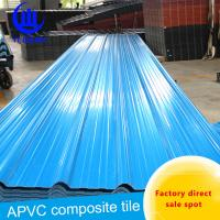 Buy cheap 3 Layer Upvc Corrugated Roofing Sheets / Anti - Corrosion Pvc Roofing Tile from wholesalers