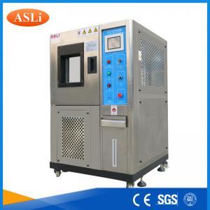 Buy cheap -70~200 cámara de la prueba ambiental de la humedad de la temperatura constante del DEG C product