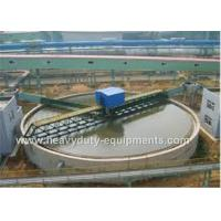 Buy cheap 12000mm Efficient Thickener ET12 type product