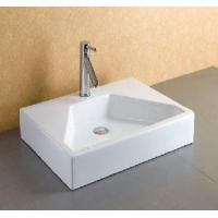 Buy cheap Washing Sink (AB-016) from wholesalers