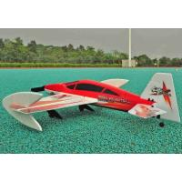 Buy cheap Mini  durable 3D Ready to Fly RC electric model Airplanes With 4 Channel product