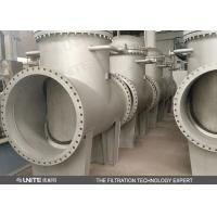 Buy cheap 60 Mesh T Type pipeline filter for Coke Oven Gas Filtration product