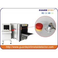 Buy cheap Electronic X Ray Inspection System To Check Bomb , X Ray Checked Baggage 150Kgs product