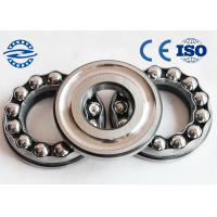 Buy cheap Angle Grinder Spare Parts Thrust Roller Bearing 51101 0.022 Kg 12mm × 26mm × 9mm product
