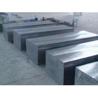 Buy cheap Nak80 Tempering Forging Die Steel for Moulds product