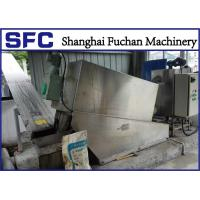 Buy cheap Palm Oil Volute Dewatering Screw Press , Automatic Sludge Dewatering Unit product