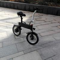 Buy cheap IP54 LG Cell Battery Fold Up Bike Folding Electric Bike With CE from wholesalers