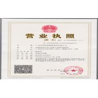 Guangzhou Congfung Eyeglasses Case Factory Certifications
