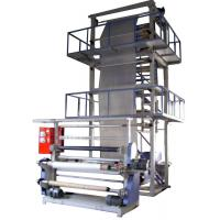 Buy cheap Two Layer Blown Film Extrusion Line HDPE PE EVA Film Blowing Machine product