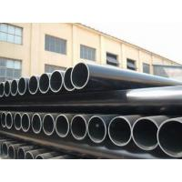 Buy cheap Special Anti Corrosion Powder Coating Double Resistant Coal Mine Pipe Suit product