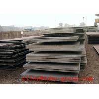 Buy cheap Tobo Group Shanghai Co Ltd  ASTM A387 Gr.22L pressure vessel alloy steel plate product
