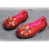 Buy cheap Original handmade leather Comfortable Trendy Shoes for ladies , red yellow blue product