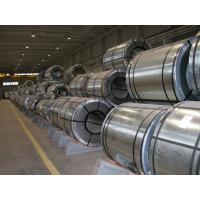 China Customized Metal Coils Cold Rolled Steel Coil Thickness 0.18-1.2mm on sale