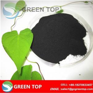 China Humic acid 60-65% potassium humate powder wholesale