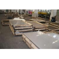 Buy cheap 316 10mm Stainless Steel Sheet Plate for Machine Building product