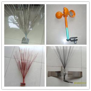 Buy cheap Wind bird repeller,solar bird repeller product