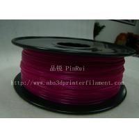 High strength Purple PLA 3d Printer Filament , Cubify and UP 3d printing material