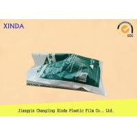 Buy cheap Heavy Duty Resealable Bags for Pet Food / Fertilizer Packaging 25kg Weight limit product