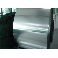 Buy cheap Prime 420 Stainless Steel Strip 600 - 1000mm Width 3.0 - 12mm Thickness product