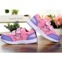 Buy cheap Autumn / Winter Little Girls Running Shoes , Lovely Cute Toddler Athletic Shoes product