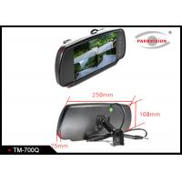 Buy cheap 7 Inch Quad Screen Car Rearview Mirror Monitor 4 Way Inputs For Mini Bus / RV / Van / Trailer product