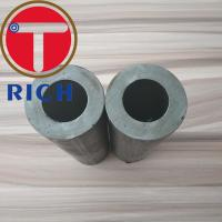 China EN10305-1 ASTM A513 Cold Drawn Heavy Wall Mechanical Seamless Honed Tube on sale