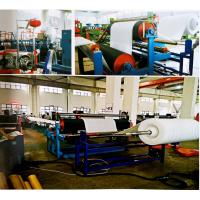 Buy cheap EPE Foam Sheet/Film Production Line    EPE foam sheet or film machine good quality at agent price product