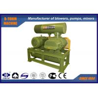 Buy cheap Higher capacity Air Cooling Three Lobe Roots Cement Blower 22-160KW product