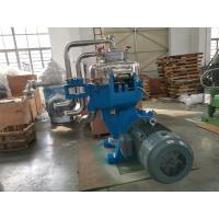 Buy cheap High Inlet Pressure Lube Oil Filter , Industrial Water Filter System product